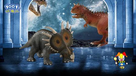 测评78|博物馆奇妙夜——复活的恐龙