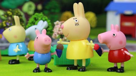 小猪佩奇玩具视频 第一季:猪爷爷开格特鲁德小火车载小猪佩奇和乔治去公园玩 50