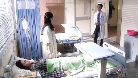 心理追兇Mind Hunter - 第 19 集預告 (TVB)
