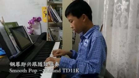钢琴即兴 Smooth Pop - Roland TD11K曲库