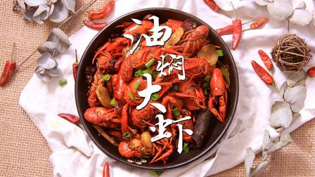 吃一口就能鲜掉舌头的小龙虾