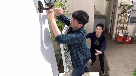 愛.回家之開心速遞 - 第 45 集預告 (TVB)