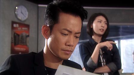 心理追兇Mind Hunter - 第 21 集預告 (TVB)