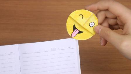 【1001个小剧场】巧用废纸折叠表情包书签
