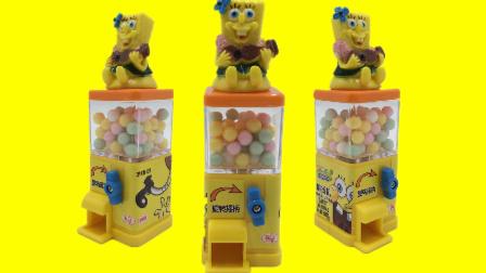 海绵宝宝糖果机 412