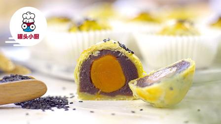 蛋挞皮与蛋黄酥能否擦出新的火花?好吃就对了!【罐头小厨】