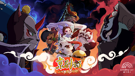 热血原创国产动画《京剧猫》大电影首支酷炫概念宣传片