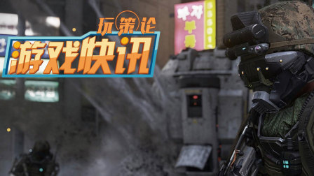 游戏快讯 《使命召唤14》季票确认,来一起围观发售日