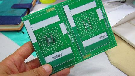 PCB板二维码喷码机电路板二维码喷码机KGK3000L可变二维码喷码机-蓝新标识