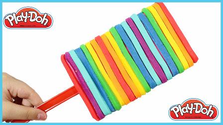 亲子玩具培乐多彩泥小冰棒