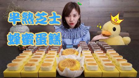 大胃王密子君(半熟芝士)你们心情不好的时候会吃甜品吗?你们吃过最腻的东西是什么呢?