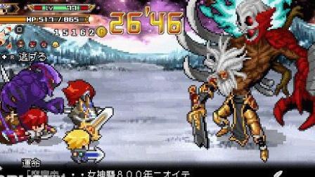【逍遥小枫】史上最快速的像素rpg,万恶的除魔勇者!| 勇者30秒(Brave30sec)