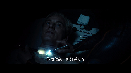【猴姆独家】伊丽莎白终于回归!《异形:契约》首曝官方片段!