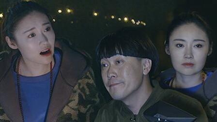 《陈翔六点半》第101集 美女深夜回家遭遇暖男套路!