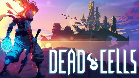 【风笑试玩】这游戏一定只有2关丨Dead Cells 试玩
