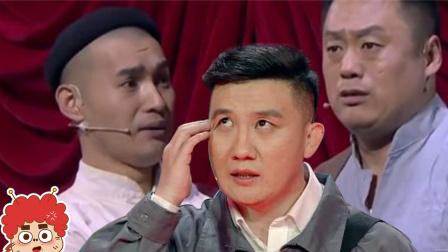 赵四掉队东北F4,众星尬舞抢番位!