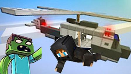 大海解说 我的世界Minecraft 僵尸城亡命逃生