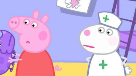 亲子早教 识字193 小猪佩奇学汉字 第二季 粉红猪小妹