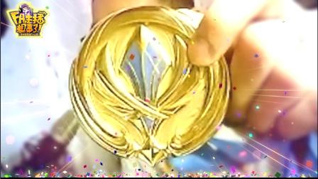 "【FA主播粗事了】前戏68_感受MSI冠军""替补""奖牌的洗礼吧!"