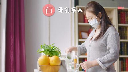 母乳妈妈生病了可以吃药吗?