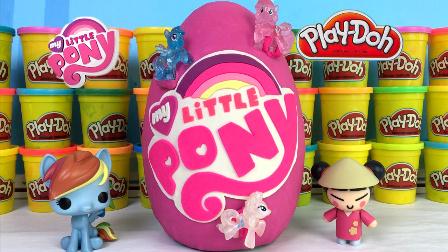 小马宝莉培乐多奇趣蛋 白雪公主 冰雪奇缘玩具
