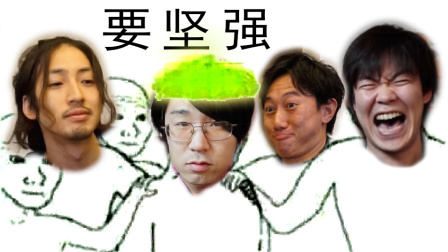 【绅士一分钟】什么?在日本只有一半的男人想出轨?!