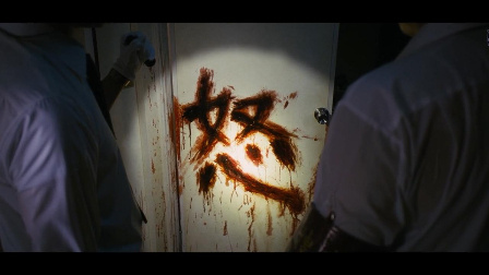 「爱·Movie」十分钟看完《怒》:一部不看到最后绝对猜不出凶手是谁的犯罪悬疑片