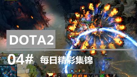DOTA2每日精彩集锦04集:华丽团战