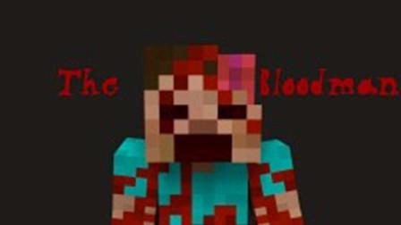 大海解说 我的世界Minecraft 食人魔恐怖惊魂夜