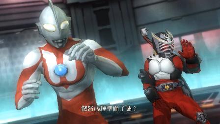 【XY小源&Z小驴】奥特曼假面骑士大乱斗VS漫威与日漫英雄