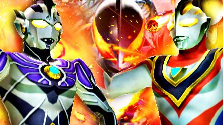 【屌德斯&小熙】 奥特曼格斗进化3 神秘奥特曼雷杰多与盖亚你见过如此强力的奥特组合吗?