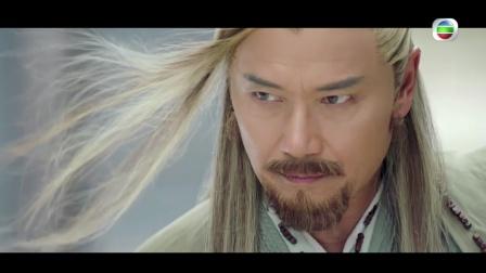 射鵰英雄傳 (配音版) - 宣傳片 02 - 武林第一 鹿死誰手 (TVB)