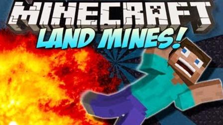 大海解说 我的世界Minecraft 空战飞猪逗比作死