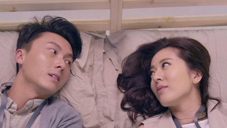 不懂撒嬌的女人 - 第 09 集預告 (TVB)