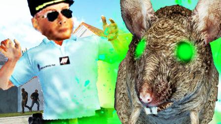 【屌德斯解说】 老鼠模拟器 变异老鼠四处传播僵尸病毒!