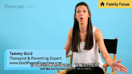 """宝宝没有""""茁壮成长""""怎么办_ 婴儿护理_视频听译_特兰斯科"""