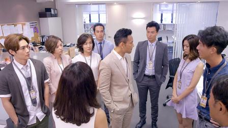 不懂撒嬌的女人 - 第 10 集預告 (TVB)