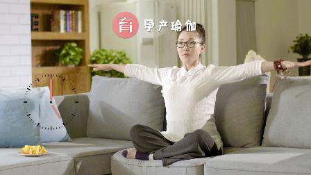 孕妈妈看电视也别忘了做瑜伽哦