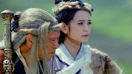 射鵰英雄傳 (配音版) - 第 04 集預告 (TVB)