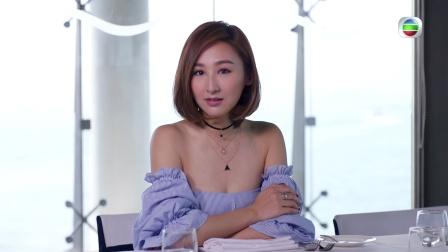 不懂撒嬌的女人 - 宣傳片 08 - 田蜜 (高海寧 飾) (TVB)