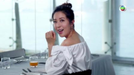 不懂撒嬌的女人 - 宣傳片 09 - 凌禹勤 (唐詩詠 飾) (TVB)