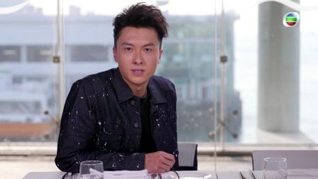 不懂撒嬌的女人 - 宣傳片 11 - 程日暉 (王浩信 飾) (TVB)
