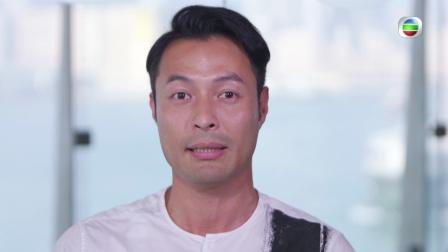 不懂撒嬌的女人 - 宣傳片 12 - Oscar (張達倫 飾) (TVB)