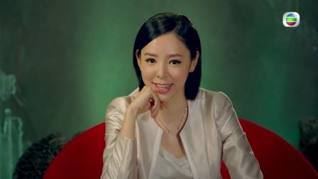 不懂撒嬌的女人 - 宣傳片 14 - Annie (譚凱琪 飾) (TVB)