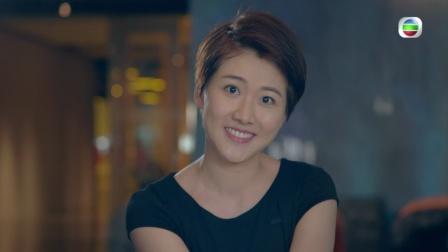 不懂撒嬌的女人 - 宣傳片 15 - Miki (鄧佩儀 飾) (TVB)