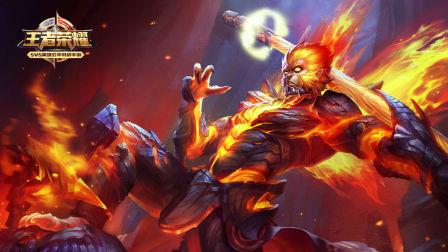 王者荣耀奇怪君-255 地狱火老猴子开局刷分八分击溃敌方全军 王者荣耀实况解说