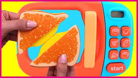 亲子互动快乐厨房芝士面包制作 亲子玩具微波炉玩具试玩 小猪佩奇 火影忍者 彩虹乐园