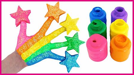 亲子互动彩虹手指星星玩具 亲子手工培乐多彩泥玩具试玩 小猪佩奇 火影忍者 熊出没
