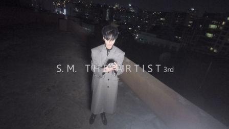 [S.M. THE ARTIST] Super Voice of 艺声 #04