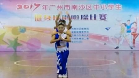2017广州南沙区中小学生健美操啦啦操比赛18